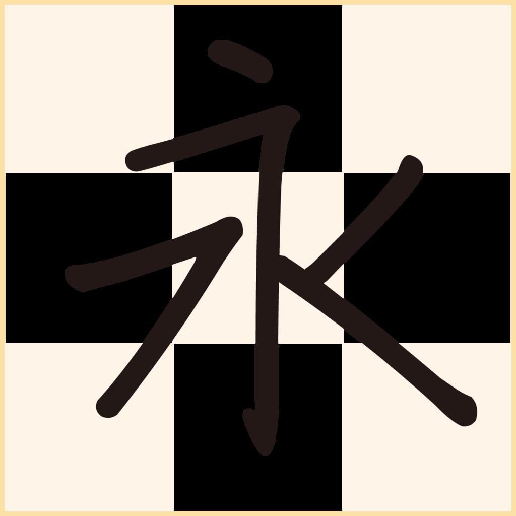 f:id:mojiru:20190128095148p:plain
