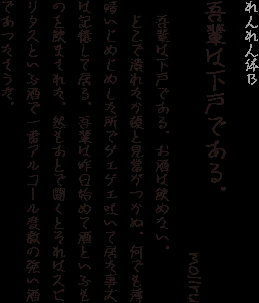 f:id:mojiru:20190128110133p:plain