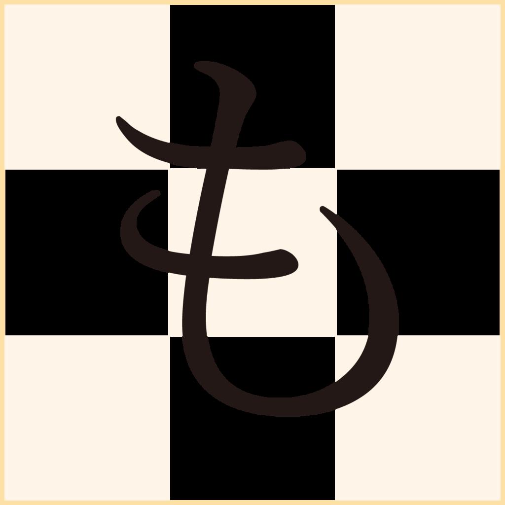 f:id:mojiru:20190128111108p:plain
