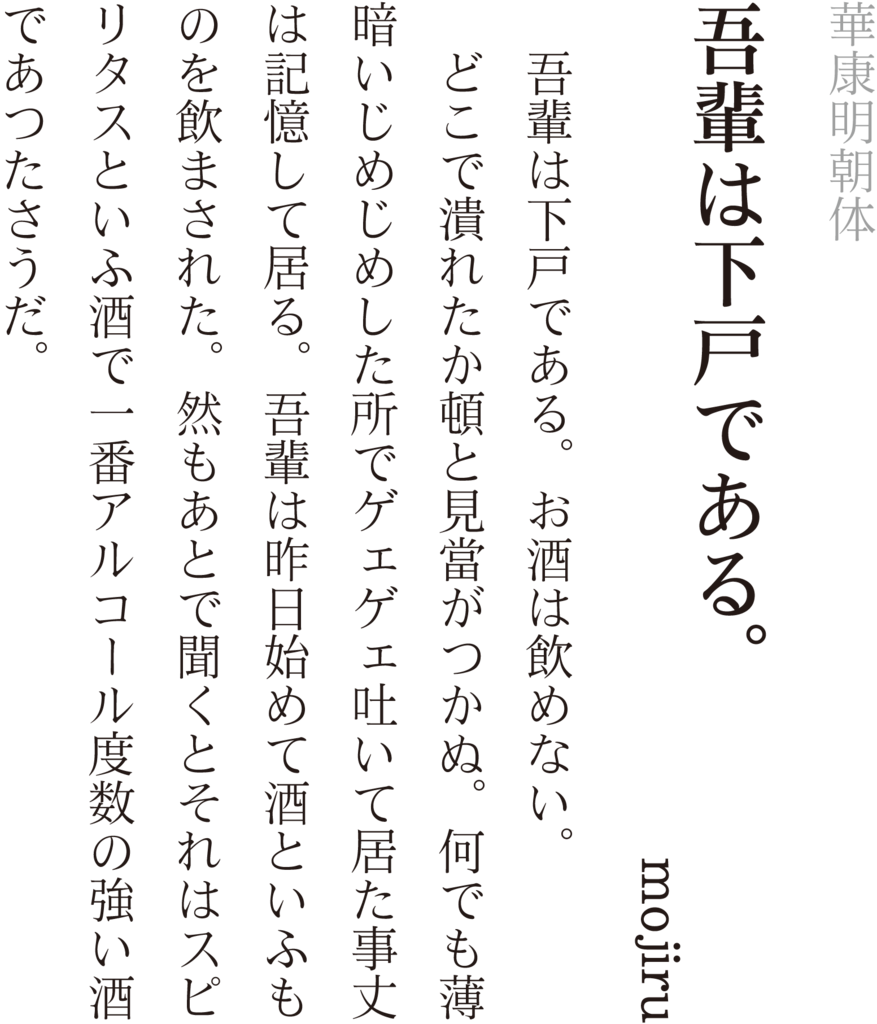 f:id:mojiru:20190128111123p:plain