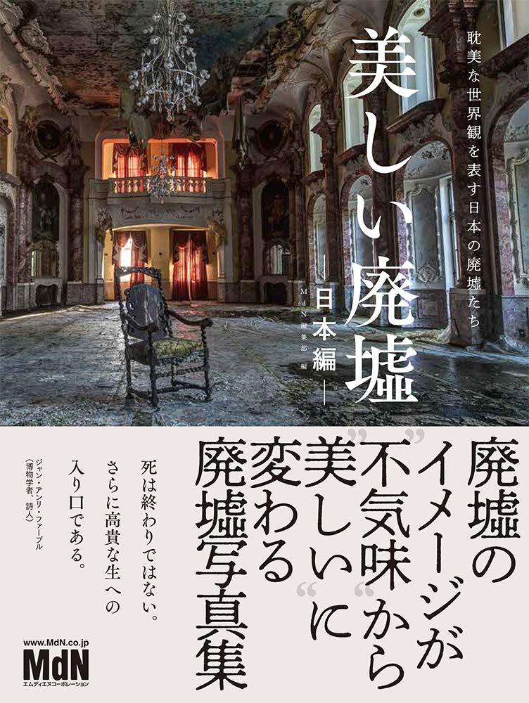 f:id:mojiru:20190129085806j:plain