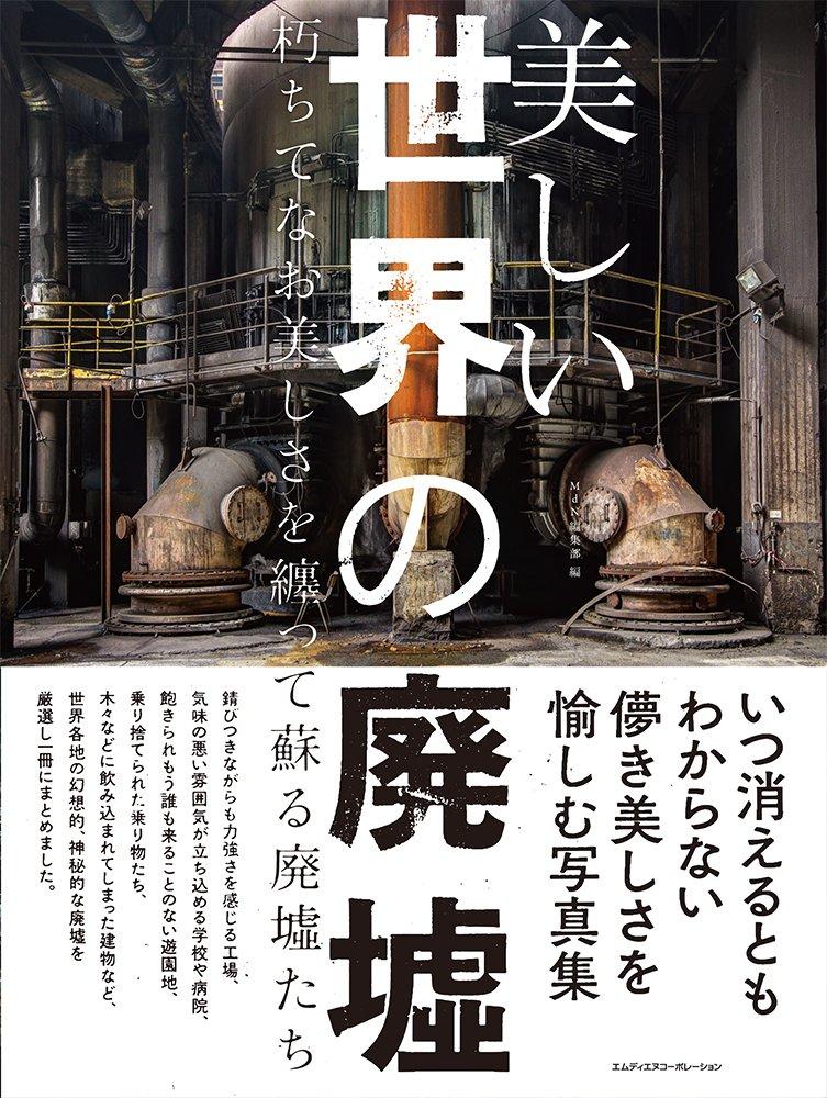 f:id:mojiru:20190129090658j:plain