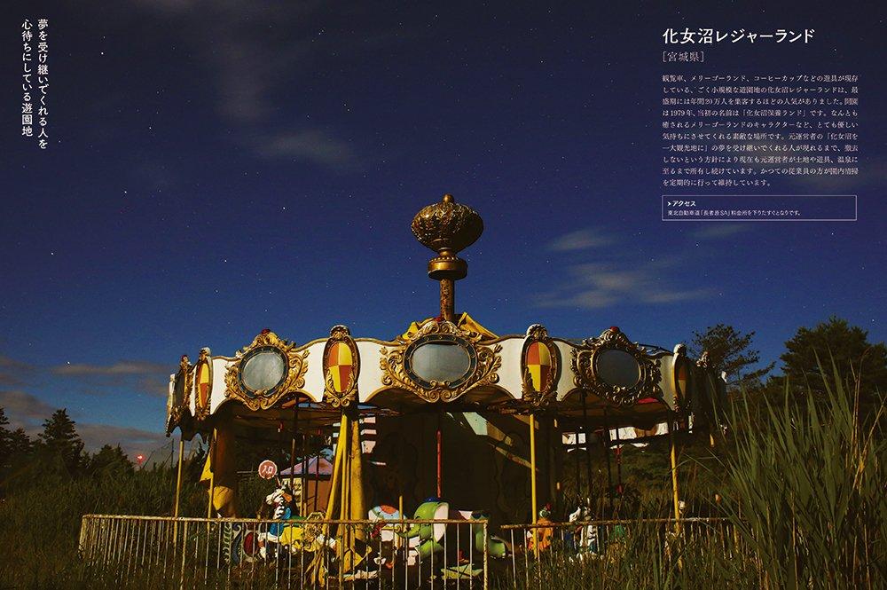 f:id:mojiru:20190129091121j:plain