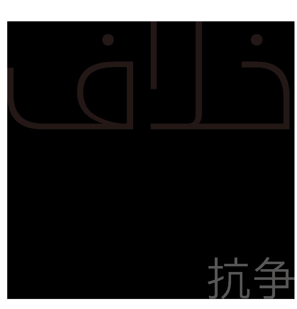 f:id:mojiru:20190129104442p:plain