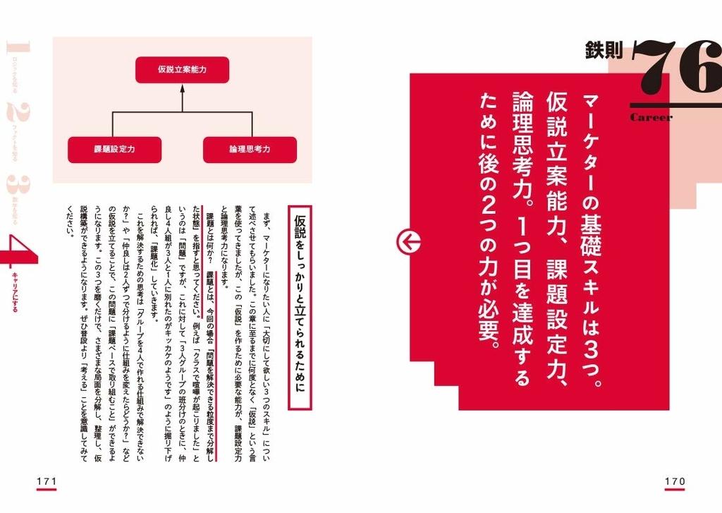 f:id:mojiru:20190130084147j:plain