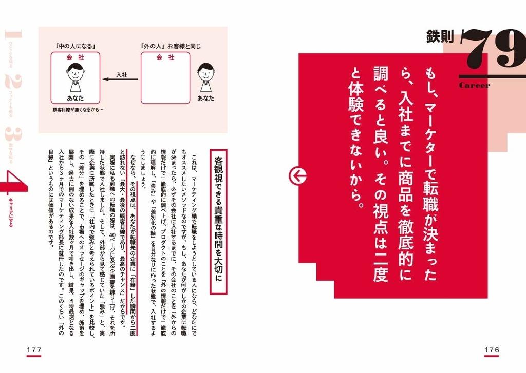 f:id:mojiru:20190130084152j:plain
