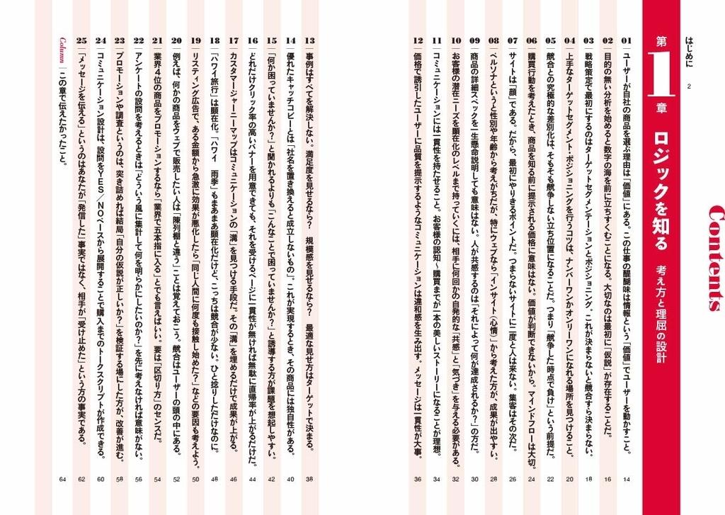f:id:mojiru:20190130084202j:plain