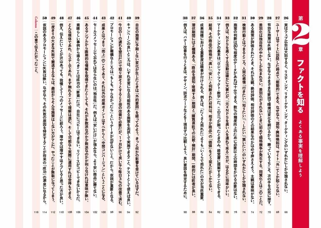 f:id:mojiru:20190130084208j:plain
