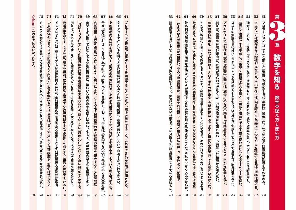 f:id:mojiru:20190130084216j:plain