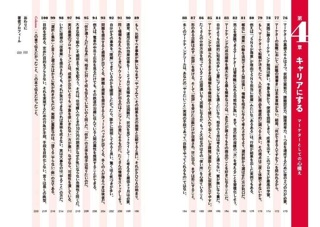 f:id:mojiru:20190130084222j:plain