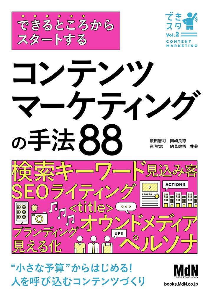 f:id:mojiru:20190130085044j:plain
