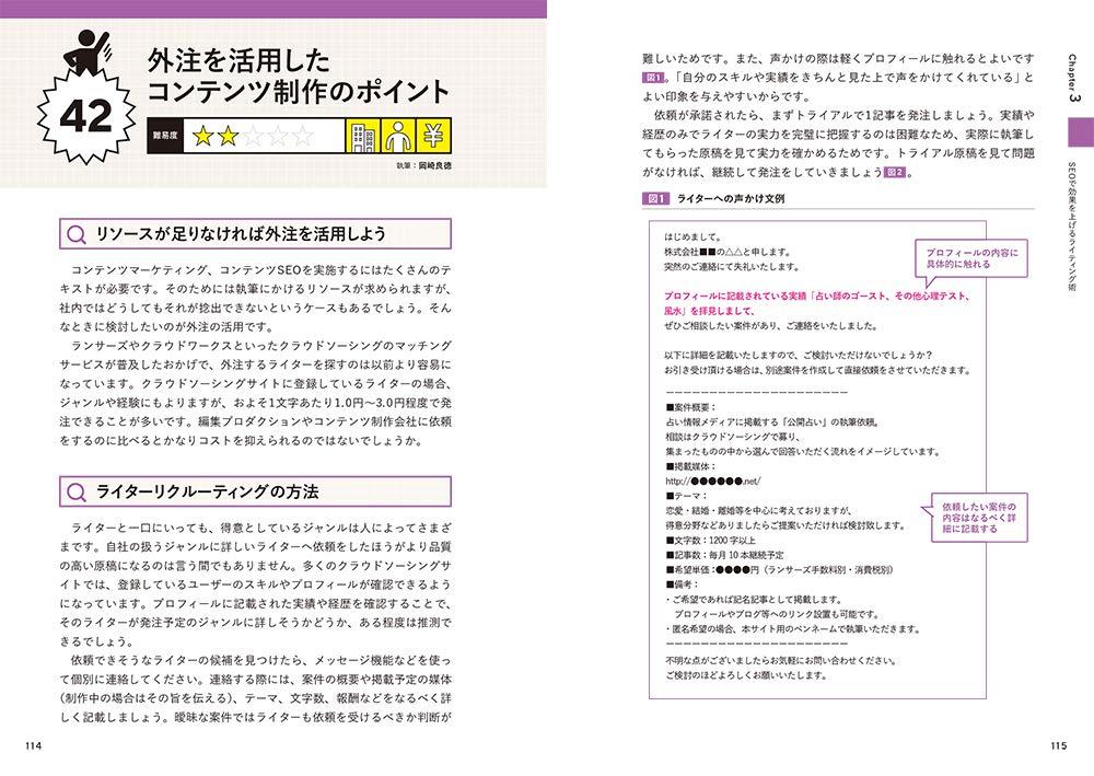 f:id:mojiru:20190130085231j:plain