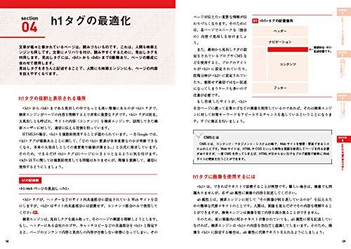 f:id:mojiru:20190130090856j:plain
