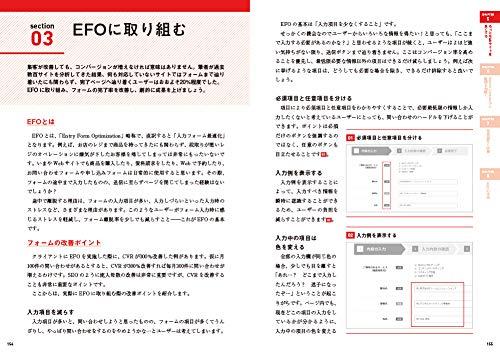f:id:mojiru:20190130090904j:plain