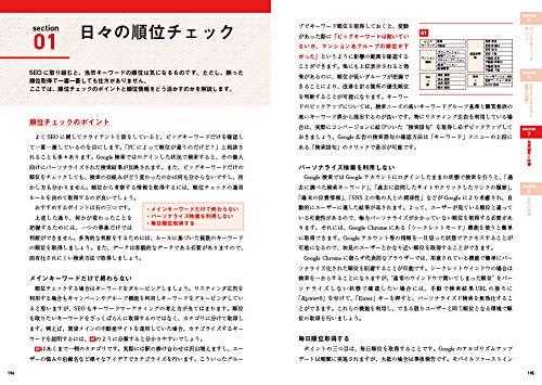 f:id:mojiru:20190130090917j:plain