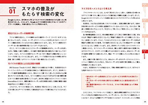 f:id:mojiru:20190130090923j:plain