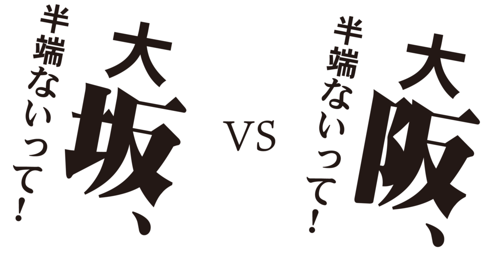 f:id:mojiru:20190130135647p:plain