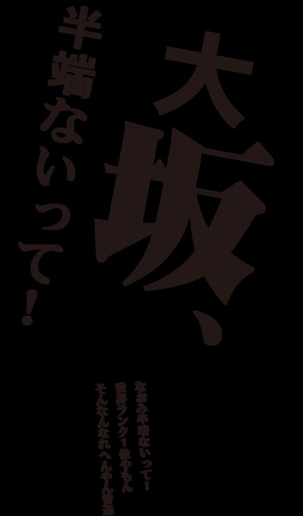 f:id:mojiru:20190131093432p:plain