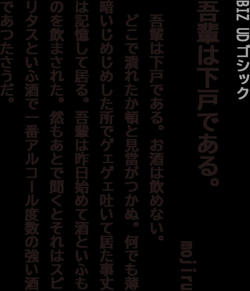 f:id:mojiru:20190131170231p:plain