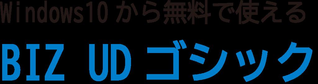 f:id:mojiru:20190131172605p:plain