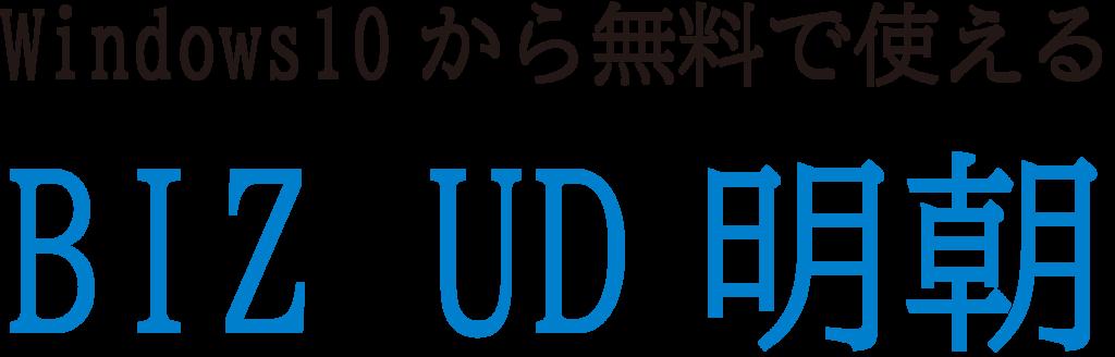 f:id:mojiru:20190131172624p:plain