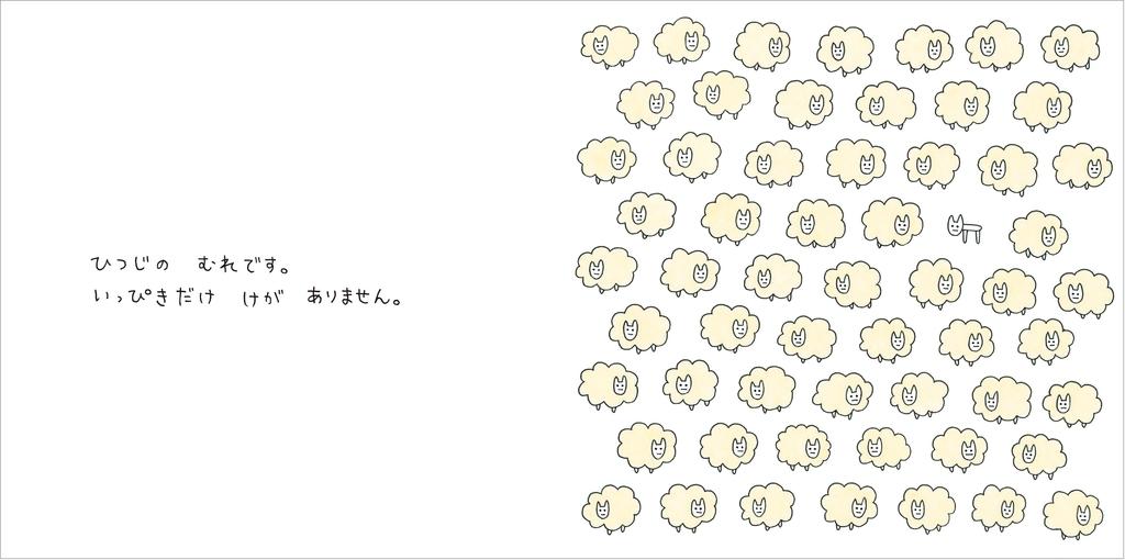 f:id:mojiru:20190204083759j:plain