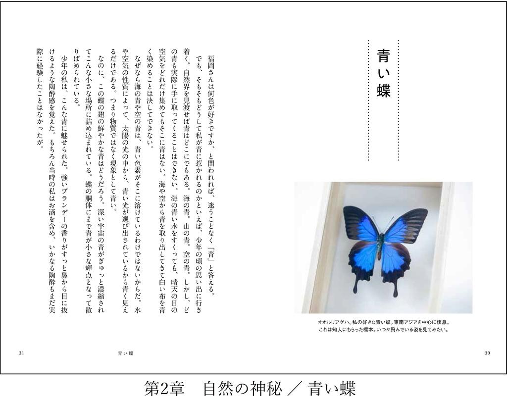 f:id:mojiru:20190205083849j:plain