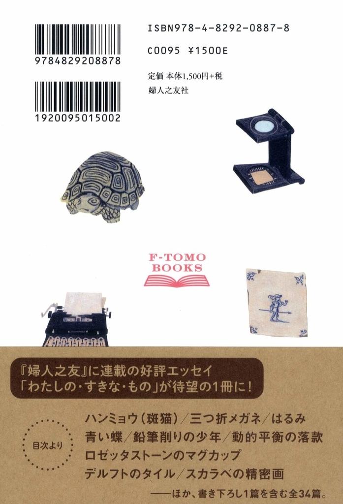 f:id:mojiru:20190205084329j:plain