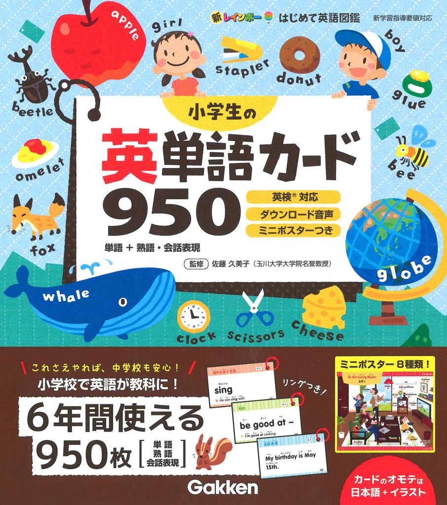 f:id:mojiru:20190205090714j:plain