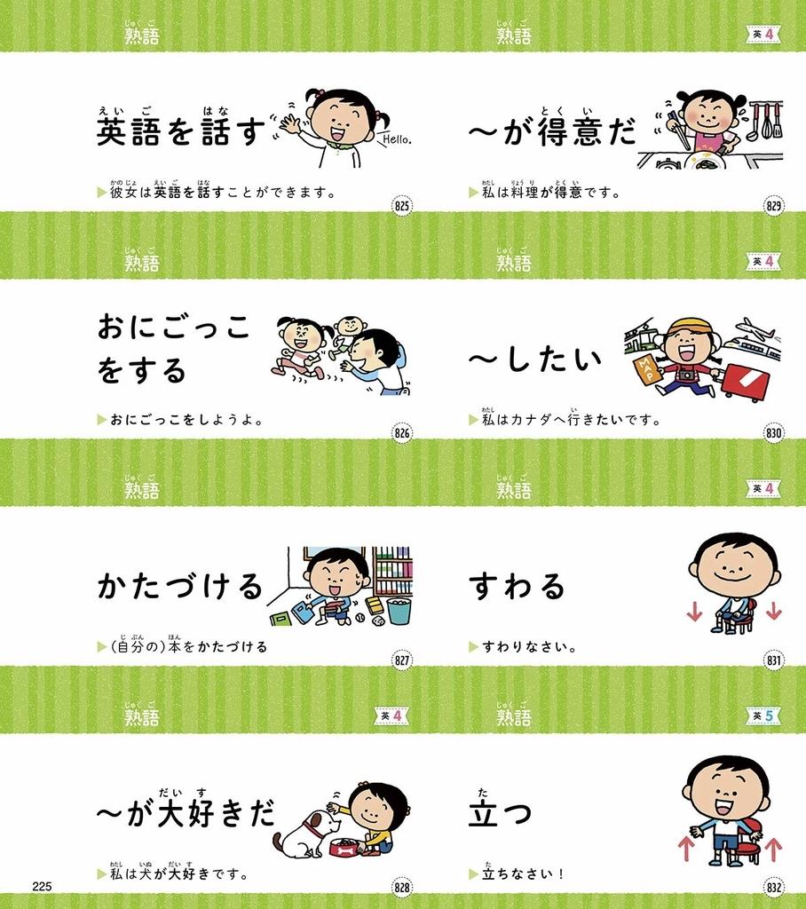 f:id:mojiru:20190205112739j:plain