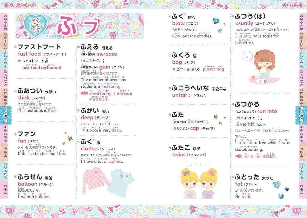 f:id:mojiru:20190205115408j:plain