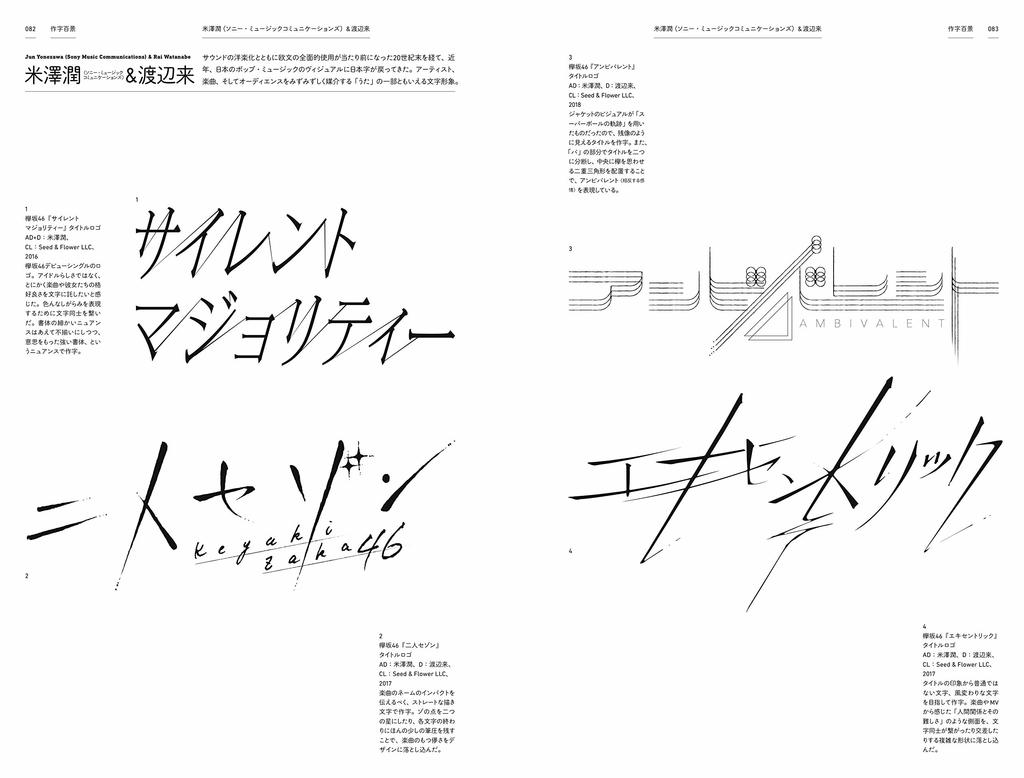 f:id:mojiru:20190206084819j:plain