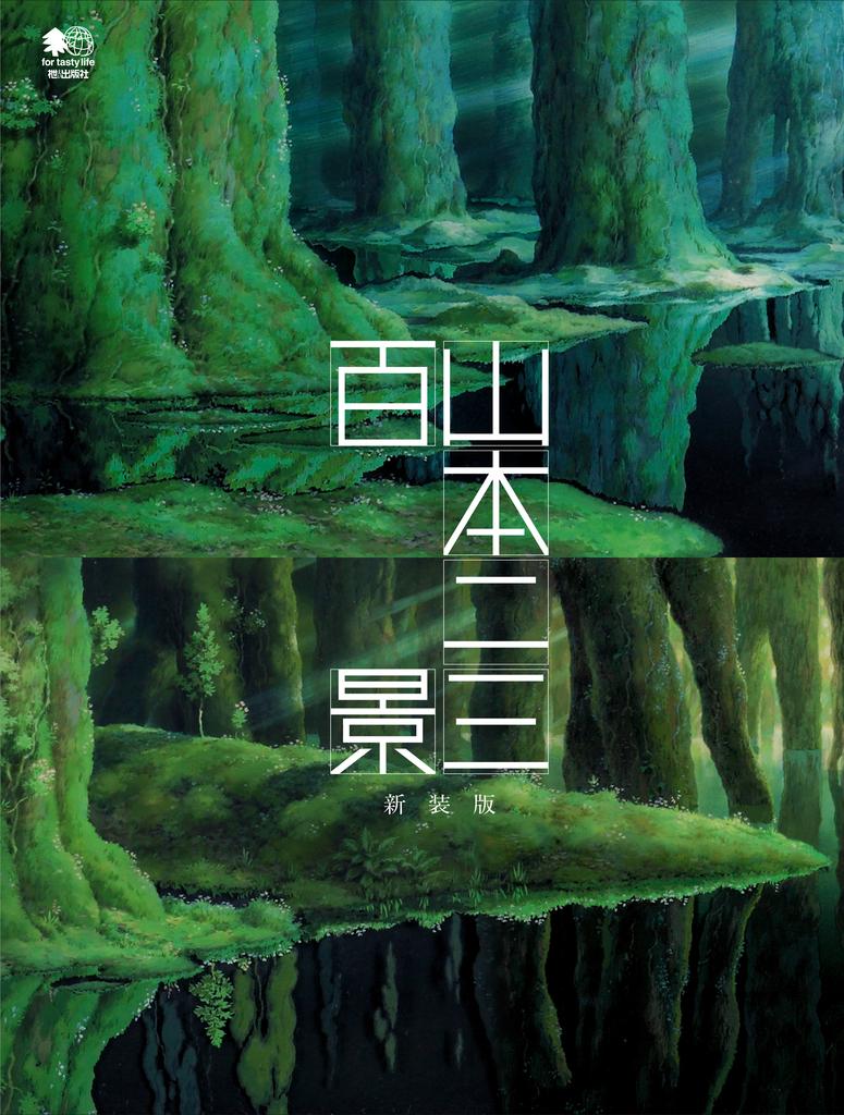 f:id:mojiru:20190207083328j:plain