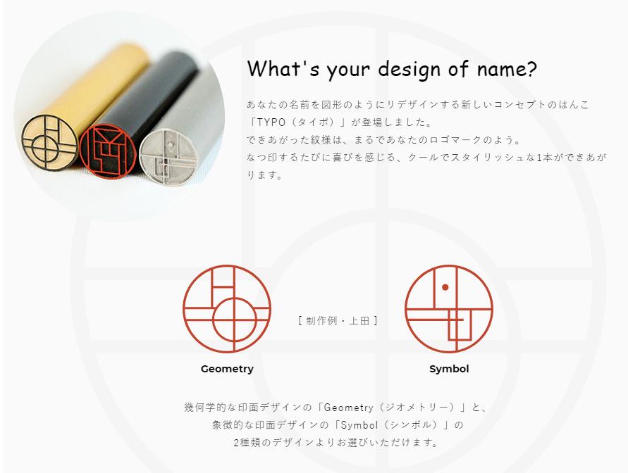 f:id:mojiru:20190207085156j:plain