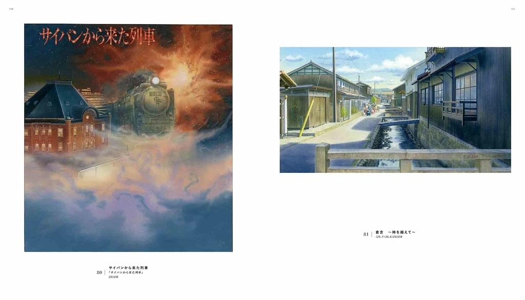 f:id:mojiru:20190207092231j:plain