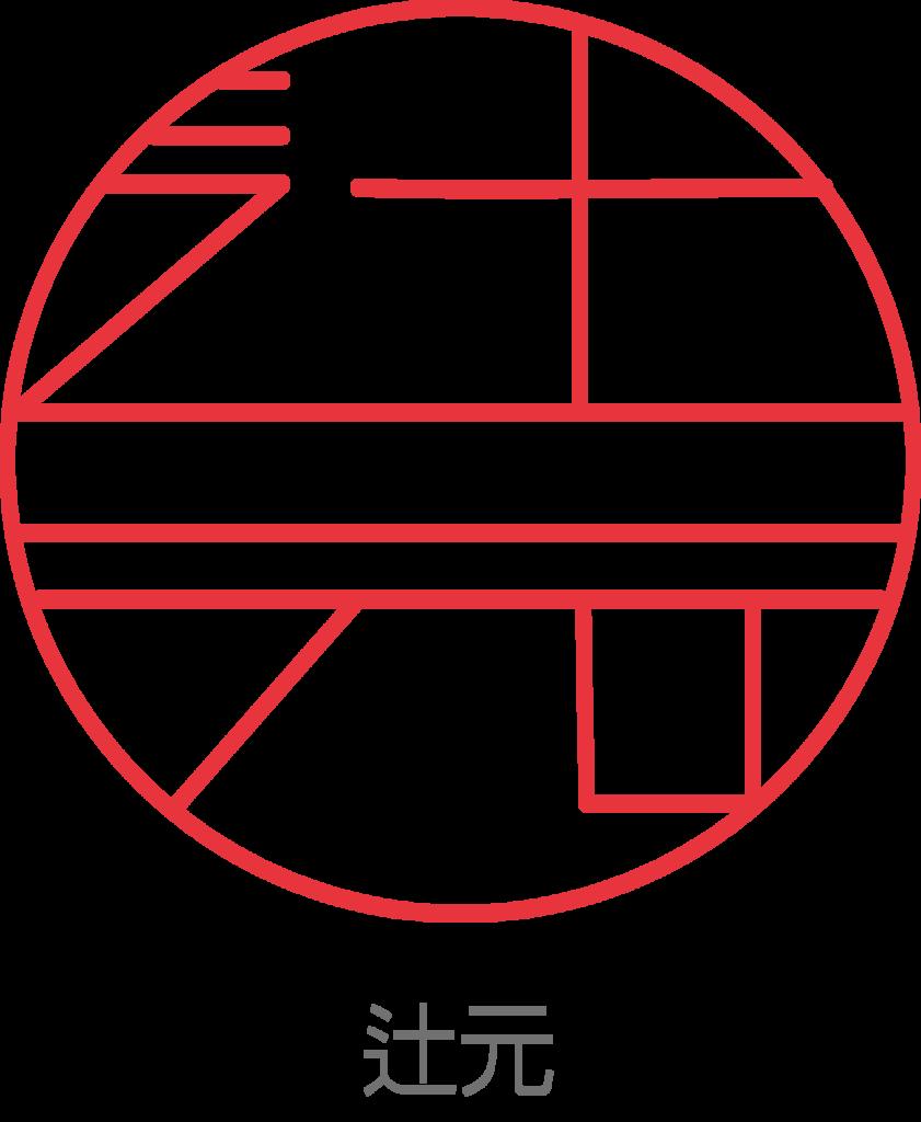 f:id:mojiru:20190207134313p:plain
