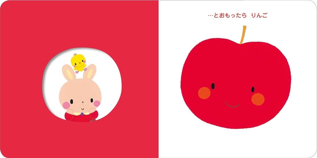 f:id:mojiru:20190212090233j:plain