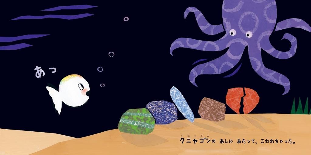 f:id:mojiru:20190213103625j:plain