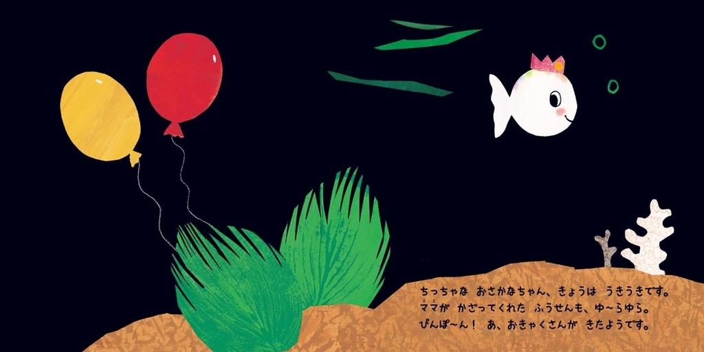 f:id:mojiru:20190213103911j:plain