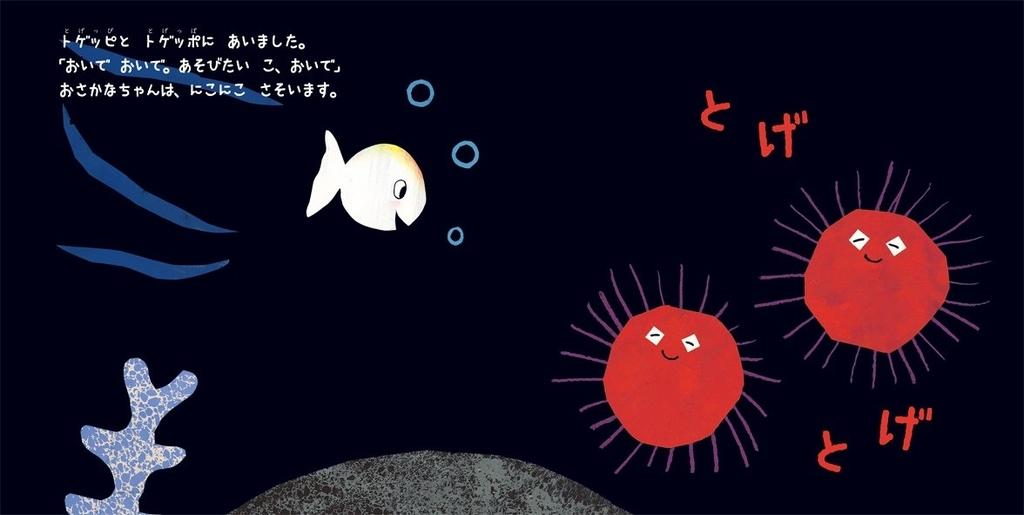 f:id:mojiru:20190213104247j:plain