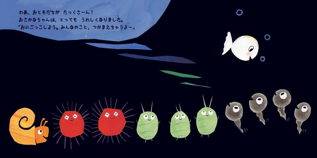 f:id:mojiru:20190213104258j:plain