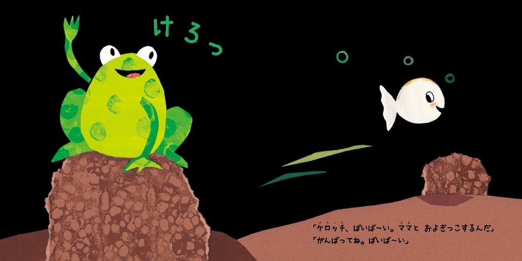 f:id:mojiru:20190213104601j:plain