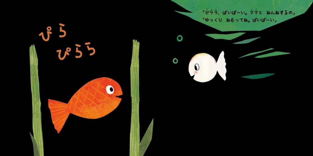 f:id:mojiru:20190213104609j:plain