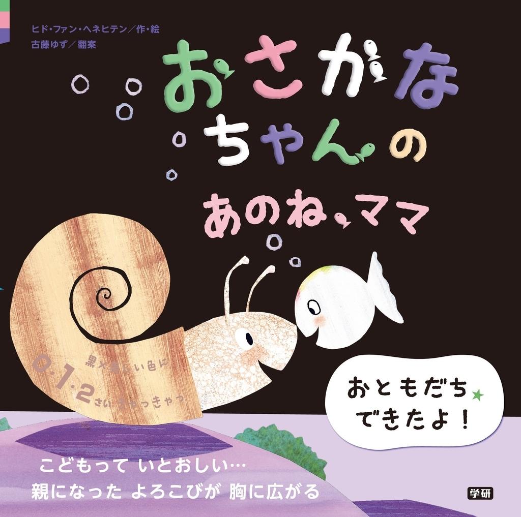 f:id:mojiru:20190213105340j:plain