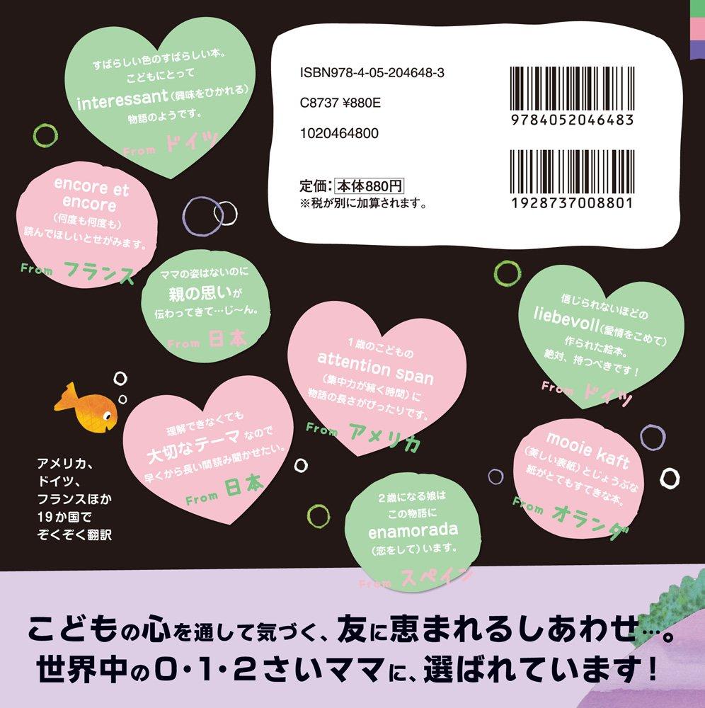 f:id:mojiru:20190213105406j:plain
