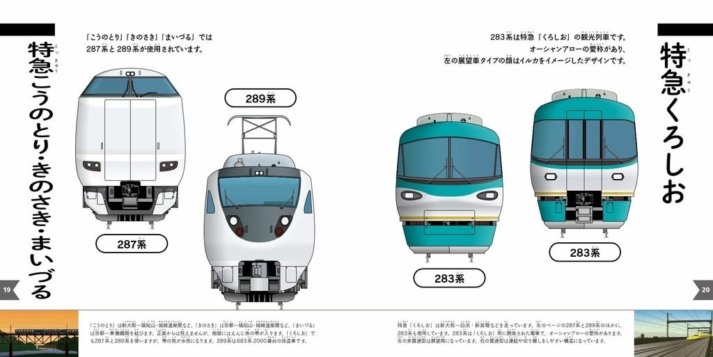 f:id:mojiru:20190213111030j:plain