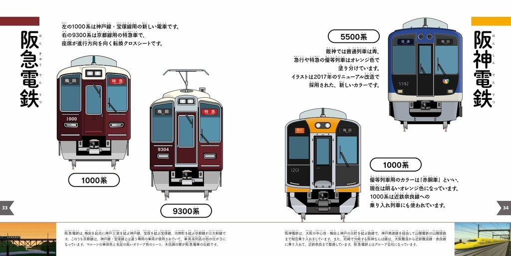f:id:mojiru:20190213111047j:plain