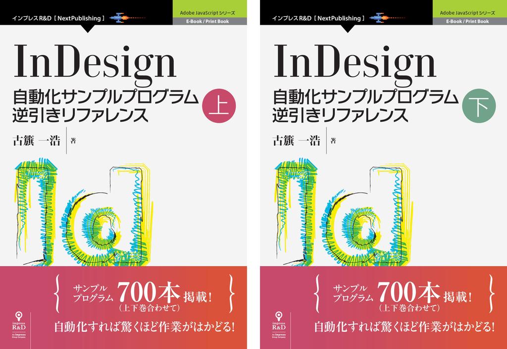 f:id:mojiru:20190214083043j:plain