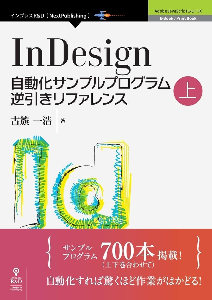 f:id:mojiru:20190214083124j:plain