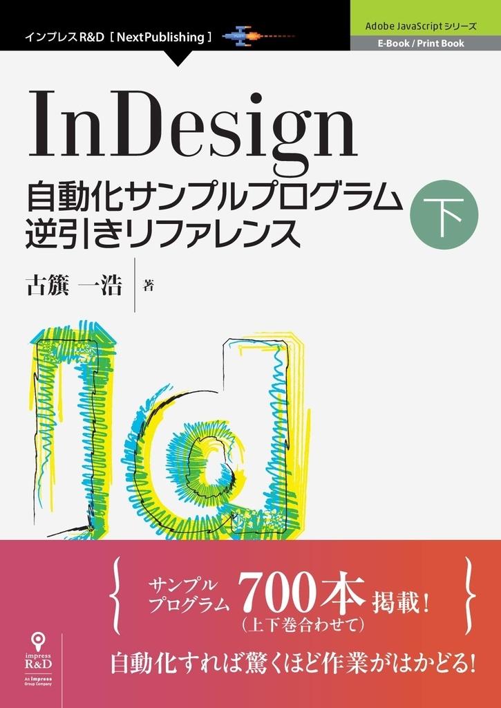 f:id:mojiru:20190214083759j:plain